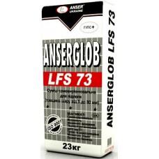 Самовыравнивающаяся смесь для пола ANSERGLOB LFS 73 (5мм - 80мм)