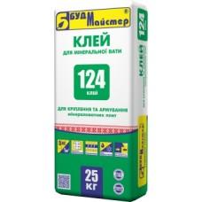 Клей для пенопласта БудМайстер КЛЕЙ‑124