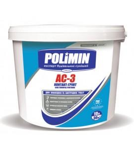Грунтовка Polimin АС-3 Грунт-Контакт 10 л