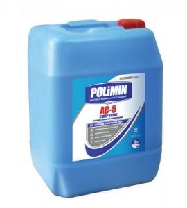 Грунтовка Polimin АС-5 Супер-грунт глубокого проникновения 10 л
