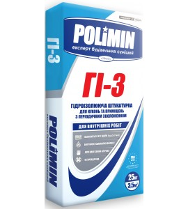 Гидроизоляционная штукатурка Polimin Гi-3