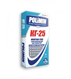 Клей для гипсокартона Polimin КГ-25 Монтаж-гипс белый