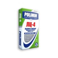 Смесь повышенной текучести Polimin ЛЦ-4 Пол-нивелир слой 3-15 мм