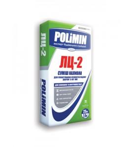 Смесь для пола наливная Polimin ЛЦ-2 слой 5-80 мм