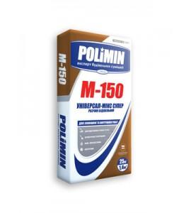 Строительный раствор Polimin М-150 универсал-микс супер