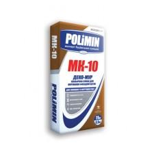 Смесь Polimin МК-10 для кладки фасадного кирпича. Цвет - коричневый