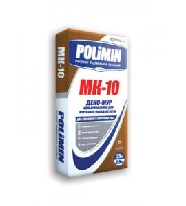 Смесь Polimin МК-10 для кладки фасадного кирпича. Цвет - черный