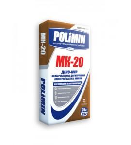 Смесь Polimin МК-20 для кладки клинкерного кирпича. Цвет - черный