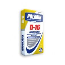 Клей для ускоренной облицовки стен и пола Polimin П-16