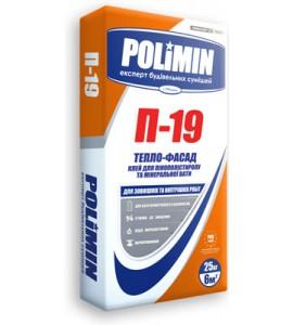 Клей для пенопласта и минеральной ваты Polimin П-19
