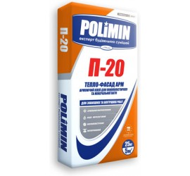 Клей армирующий Polimin П-20 для пенопласта и мин. ваты