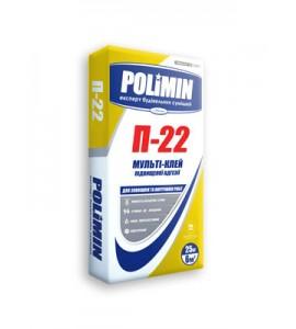 Клей повышенной адгезии Polimin П-22 Мульти-клей