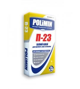 Клей для мрамора Polimin П-23 белый
