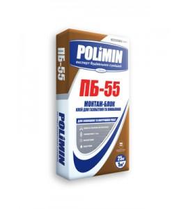 Клей для газобетона Polimin ПБ-55 25 кг