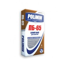 Клей для газобетона Polimin ПБ-65 белый 25 кг