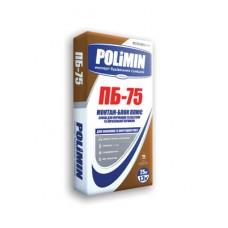 Смесь для кладки клеевая теплоизоляционная с перлитом Polimin ПБ-75