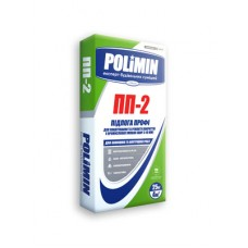 Смесь Polimin ПП-2 Пол-профи для устройства и ремонта пола в промышленных условиях слой 3-15 мм