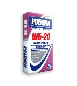 Штукатурка для газобетона Polimin ШБ-20 камешковая белая