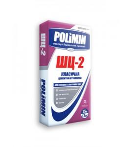 Штукатурка цементная Polimin ШЦ-2