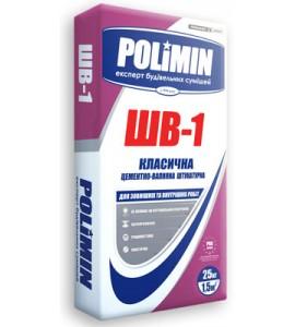 Штукатурка цементно-известковая Polimin ШВ-1