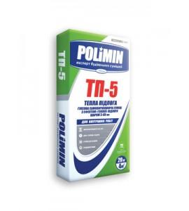 Самовыравнивающаяся смесь Polimin ТП-5 Теплый пол слой 3-80 мм
