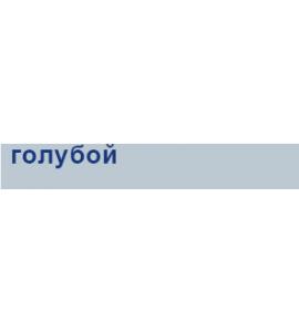 Затирка для межплиточных швов FUGA Цвет - голубой