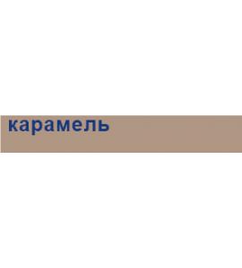 Затирка для межплиточных швов FUGA Цвет - карамель