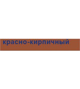 Затирка для межплиточных швов FUGA Красный кирпич