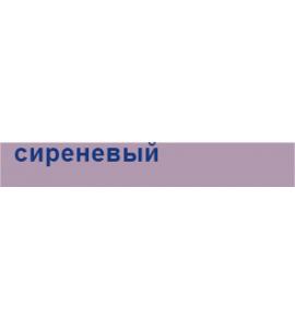Затирка для межплиточных швов FUGA Цвет - сиреневый