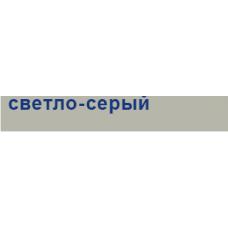 Затирка для межплиточных швов FUGA Цвет - Cветло-серый