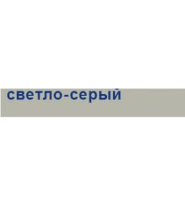Затирка для межплиточных швов FUGA Cветло-серый